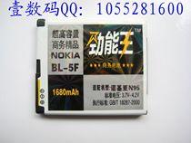 劲能王商务电池 诺基亚6210si 6210N 6210S 6260S 6290电池 BL-5F 价格:20.00