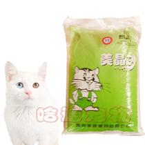 美高水晶猫沙/美晶猫砂5kg/公斤 猫咪清洁用品 吸附性强 价格:39.00