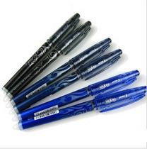 正品Pilot/百乐摩磨檫超细针管水笔 0.5mm可擦中性笔 写作业蓝色 价格:11.00