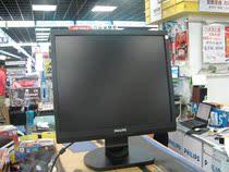 冲五钻Philips/飞利浦 17S1SB 17寸 普屏 黑色 液晶 显示器 特价 价格:860.00