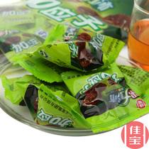 2斤包邮 特价 佳宝嘉应子/加应子/李子 广东特产蜜饯果脯零食小吃 价格:28.00