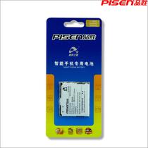 品胜 多普达HTC Desire HD A9191 T8788 BD26100手机电池 价格:40.00