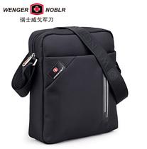 正品威戈瑞士军刀男包休闲包单肩包平板电脑包斜跨包特价包邮 价格:168.00