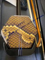 正品/敦煌牌民族乐器/07B乌木铜轸二胡 演奏专业琴 高档配盒 价格:1360.00