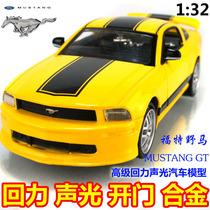 福特1:32 野马FORD Mustang GT合金车模 声光版 门可开 汽车玩具 价格:37.00