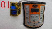 美的半球万能电压力锅控制板电脑板主板=电压力锅配件 面板+电源 价格:30.00