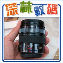 现货包顺丰 松下LUMIX G X VARIO 12-35mm/F2.8镜头 X12-35MM 价格:5148.00