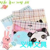 巴布娃娃 格子熊猫卡通动物透明文件袋资料袋横款 价格:1.80