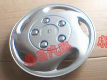 奥拓轮毂盖、老款奥拓轮毂盖、轮胎盖 价格:15.00