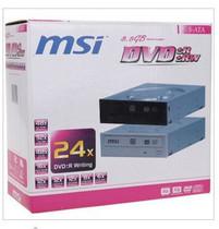 【中关电子】先锋/微星/华硕台式机刻录光驱SATA串口DVD-RW!现货 价格:139.00