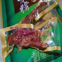 云南西双版纳特产岩牛多哥冬瓜猪傣味猪肉干42号 价格:22.80