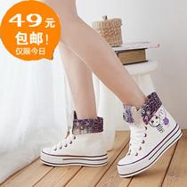 亏本包邮 新款学院风格厚底女款高帮帆布鞋 松糕跟休闲鞋学生鞋 价格:49.00