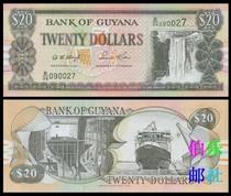 【外国纸币-美洲】全新UNC 圭亚那20元 外国纸币 钱币 20元面 价格:2.90