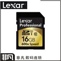正品雷克沙Lexar SD 16GB 600x90M/S 单反内存卡 高速相机储存卡 价格:269.00