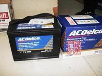 别克君威2.5/GL8原装专用电瓶 AC德科免维护蓄电池 附近地区自提 价格:435.00