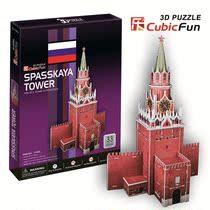 乐立方3D立体拼图 俄罗斯斯巴达克塔拼装 DIY纸模型 儿童玩具益智 价格:27.00
