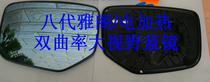 包邮 华艺LED转向灯防眩目 蓝镜 大视野 后视镜 本田 雅阁 价格:112.50