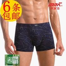 6条包邮 莎奴亚内裤 莎奴亚正品男士内裤天竹纤维男平角内裤33851 价格:13.50