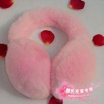 【郝氏皮草】通体獭兔毛耳暖耳罩耳套耳包 100%獭兔毛护耳朵 价格:128.00
