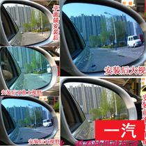 华仕一汽奔腾B50/B70/威志/威姿后视镜倒车镜大视野蓝镜 价格:37.50
