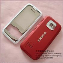 NOKIA 诺基亚 7610S 7612S 优质 外壳 手机外壳 手机壳  壳子 价格:18.00