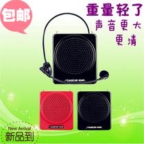 【包邮送麦】得胜 E188新款教学扩音器 腰挂锂电 大功率促销导游 价格:115.00