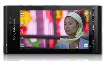 二手Sony Ericsson/索尼爱立信 U1i索爱 U1i 超大屏幕触控王 价格:358.00