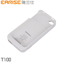 雅兰仕T100 iphone4 iphone4s苹果背夹电池 便携移动电源2150毫安 价格:119.00