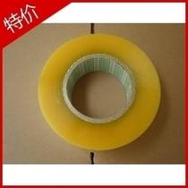 厂价宽4.2cm厚3cm包装透明封箱胶带胶布 胶纸 淘宝胶带 20卷包邮 价格:6.99
