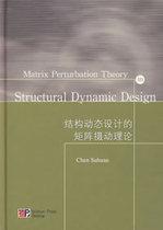 结构动态设计的矩阵摄动理论/Chen Suhuan 编/科学出版社 价格:36.70