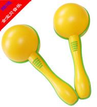 奥尔夫乐器  塑料  Gymboree沙锤/砂槌 沙球一对/早教乐器 价格:13.00