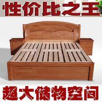 特价实木床橡木床1.5米1.8米双人床卧室家具秒杀储物高箱床婚床 价格:1340.00