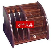 多功能笔筒 木质笔筒 高级多用木纹笔筒 桌面笔筒 太阳升706 价格:23.00