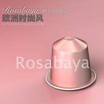 Nespresso 雀巢咖啡胶囊Rosabaya de Colombia 哥伦比亚 现货 价格:48.00