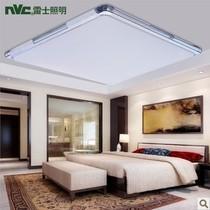 新款现货!NVC/雷士照明 纯LED客厅灯/餐厅卧室灯具 NYX1913 价格:438.00