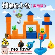 愤怒的小鸟实战版可射击 弹弓可射击 儿童益智玩具 拼装积木玩具 价格:18.60