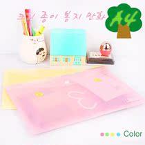 创意文具 可爱表情文件袋/A4文件夹/档案袋/学习办公收纳整理31g 价格:1.80