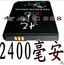 中兴U862 D800 D810 U860 G660手机G661大容量U728高容量电池电板 价格:12.00