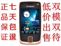 二手低价出售 酷派 D520 双模双待 移动/电信  触屏手机 全国包邮 价格:157.94