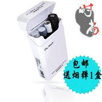 全国包邮欧蓝图电子烟二代健康日本风无烟款oulantu正品戒烟产品 价格:178.00