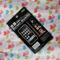特价!多普达 HTC Salsa C510E G15 贴膜 专用膜 保护膜 屏幕膜 价格:1.00