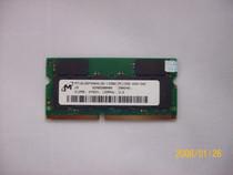 镁光512M SDRAM PC 133 MHz笔记本内存 真原装原标内存条 价格:50.00