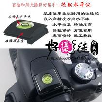 特价 佳能尼康宾得 通用单反相机热靴盖 (带水平仪)热靴保护盖 价格:6.00