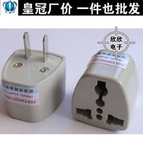 5皇冠厂价美标转换插座/转换器国标转换器 二扁插转万能插头 Y137 价格:0.80
