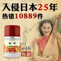 小腻腻推荐面霜国货正品迷奇高级神奇美容蜜40G无香型追美名妆 价格:36.00