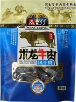 内蒙古特产 草原牛肉干 蒙亮 米龙牛肉风干牛肉干 传统工艺 458克 价格:118.00