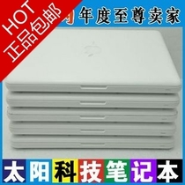 二手Apple/苹果 MacBook MC207CH/A MC207 MC516 P8600 2G 250G 价格:2688.00