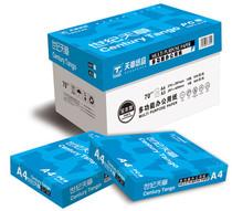 世纪天章复印纸 多功能办公用纸 70g/70克 A4 价格:148.00