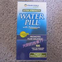 美国直邮 维他命世界Vitamin World 利尿剂 100粒 减肥降血压 价格:178.00