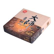 奇点正品 大师象棋3.0 麻将材料 象牙色中国象棋牌游戏小号手感好 价格:6.00